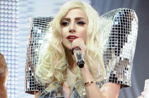 lady-gaga-performance-mirrors-billboard-650.jpg